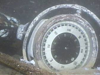 The bridge gyrocompass of the DAKAR rests on the bottom at a depth of 10,000 feet.