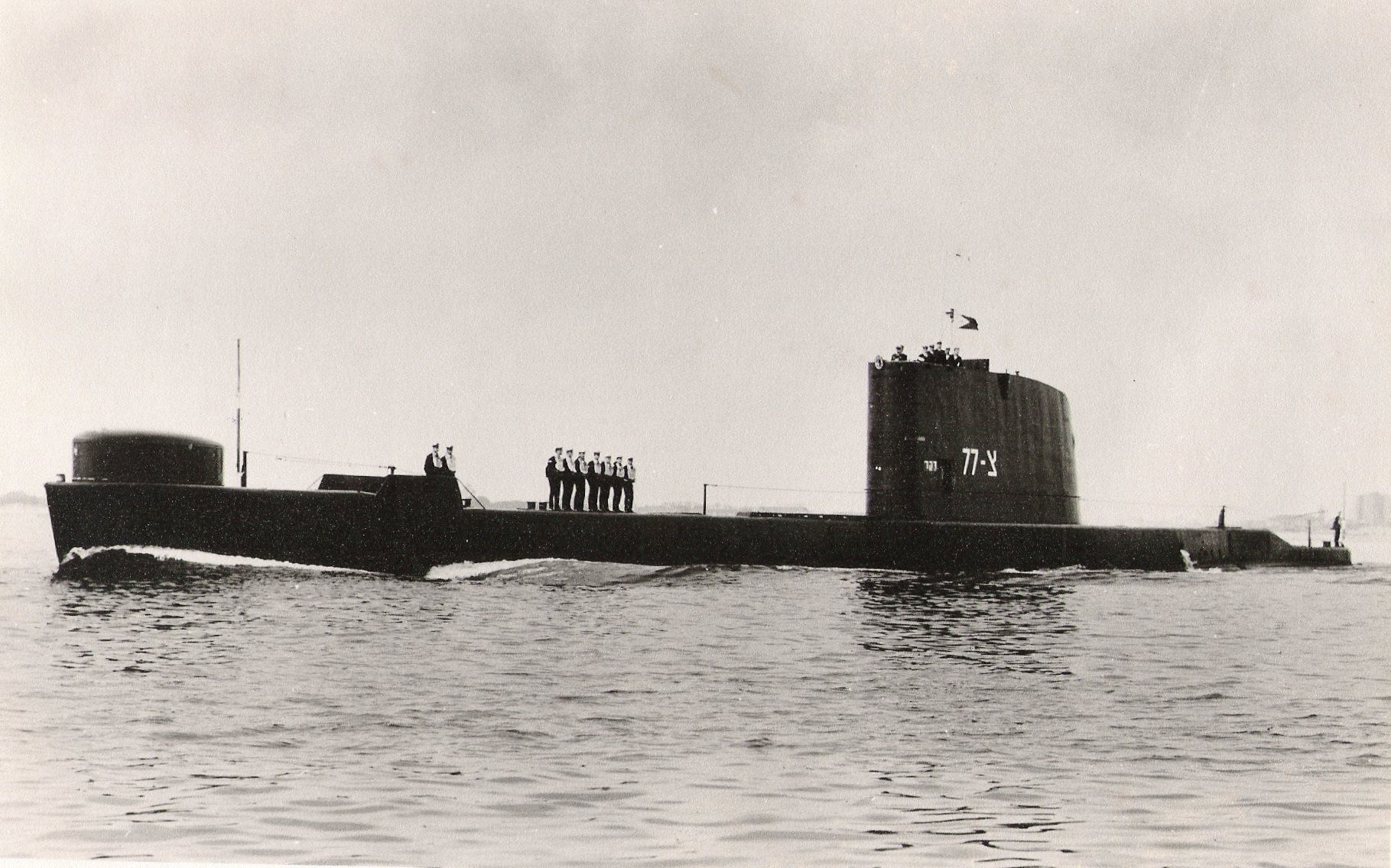 The Israeli submarine INS DAKAR